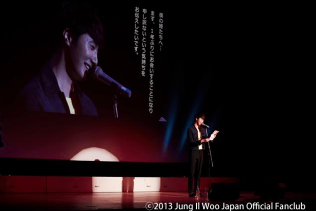 2013 Jung II-woo Japanese Fan Meeting Happy Smilwoo 00005.png