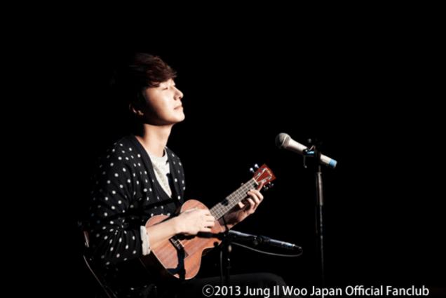 2013 Jung II-woo Japanese Fan Meeting Happy Smilwoo 00007.png