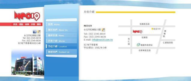 Jung II-woo Taiwan Fan Meet Map 2012 12.jpg