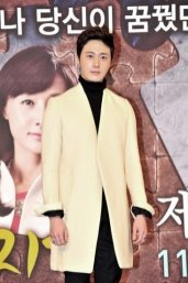 2013 10 31 Jung II-woo in the Golden Rainbow Press Conference 00002