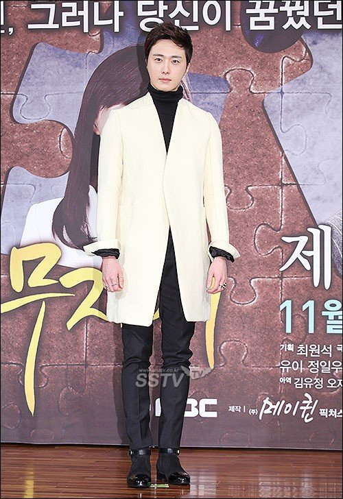 2013 10 31 Jung II-woo in the Golden Rainbow Press Conference 00003