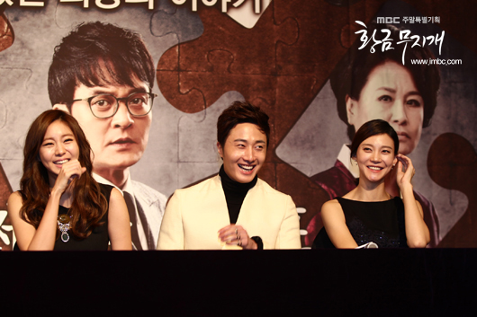 2013 10 31 Jung II-woo in the Golden Rainbow Press Conference 00023