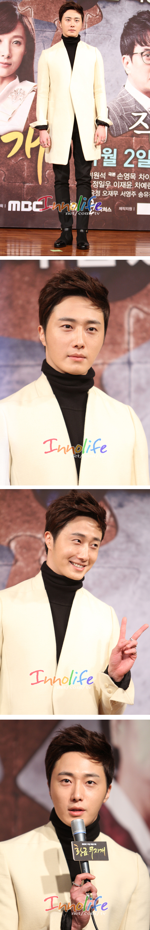 2013 10 31 Jung II-woo in the Golden Rainbow Press Conference 00049