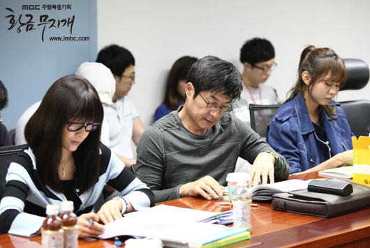 2013 10 Jung II-woo Golden Rainbow Script Reading 00002