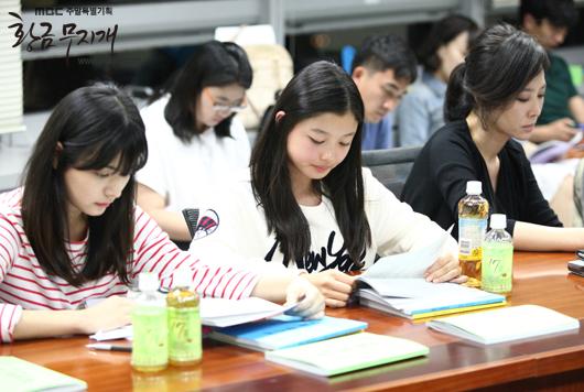 2013 10 Jung II-woo Golden Rainbow Script Reading 00003
