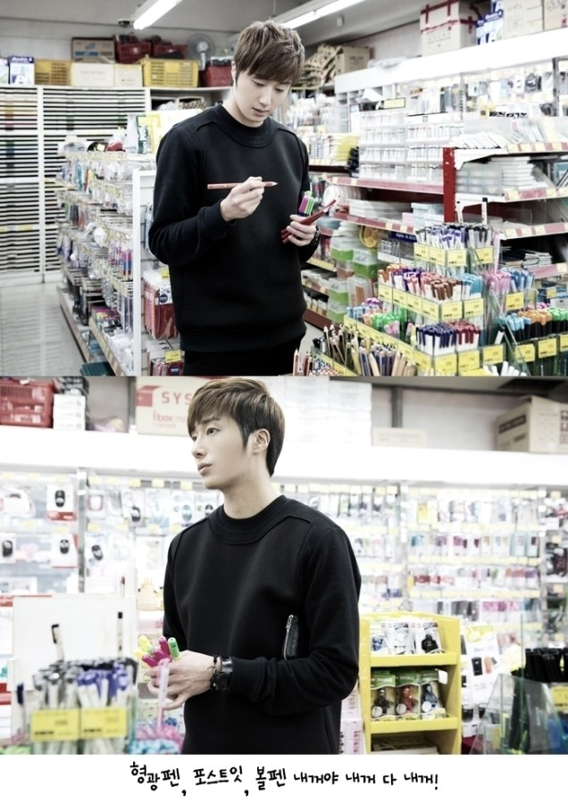 2013 -2014 Jung II-woo's Daily Life Episode 16