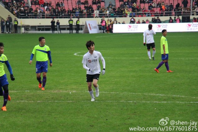 2016 1 10 Jung II-woo at the Asian Smile Cup3