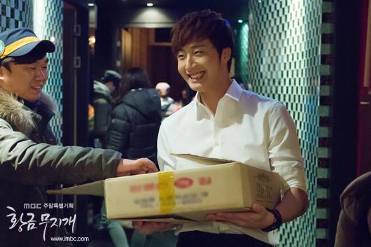 Jung II-woo in Golden Rainbow Ep 14 2013 00003