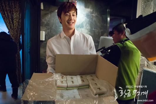 Jung II-woo in Golden Rainbow Ep 14 2013 00004