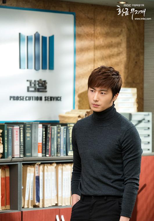 Jung II-woo in Golden Rainbow Ep 14 2013 00011