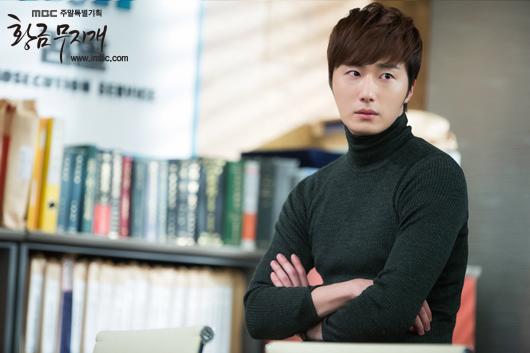 Jung II-woo in Golden Rainbow Ep 14 2013 00018