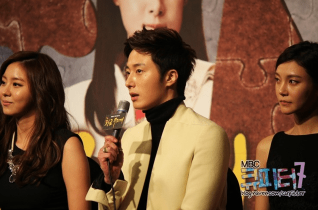 Jung Il-woo in Golden Rainbow Press Conference Xtra 1