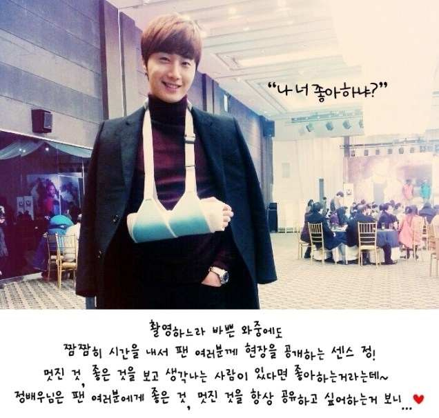 2013 12 27 Jung II-woo's Daily Life Ep 4 4.jpg