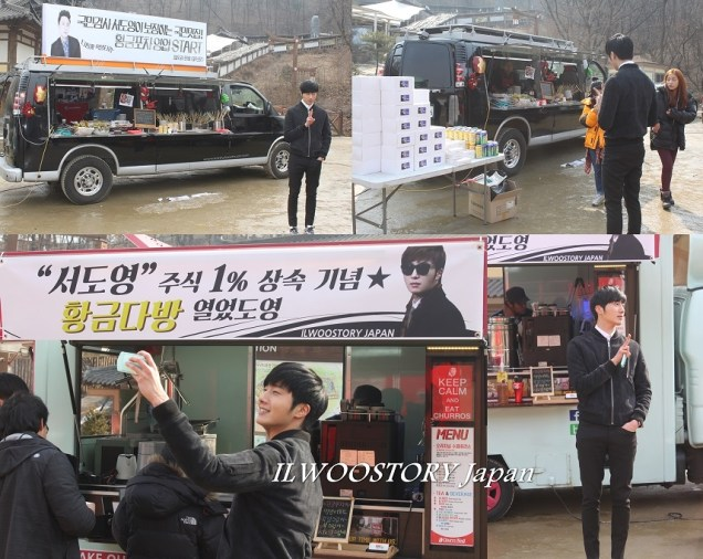 2014 2 18 Jung II-woo Enjoying Food Gifts from Fans Extras3.jpg