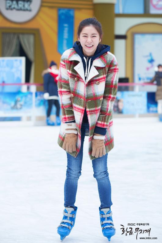2014 Jung II-woo in Golden Rainbow Episode 23 Ice Skating 10