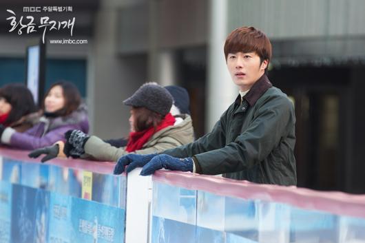 2014 Jung II-woo in Golden Rainbow Episode 23 Ice Skating 11