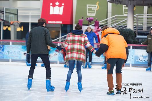 2014 Jung II-woo in Golden Rainbow Episode 23 Ice Skating 12