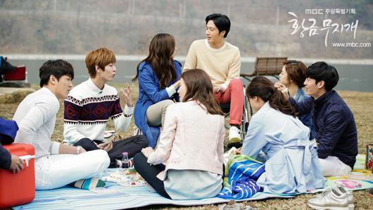 Jung II-woo Last Days of Shooting Golden Rainbow Part 2 1