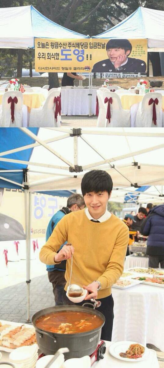 Jung II-woo Tweeter Photo Posts March 20148