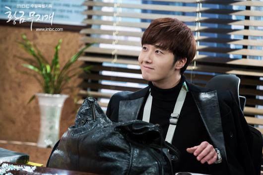 Jung Il-woo in BTS Golden Rainbow Episode 25 2