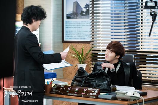 Jung Il-woo in BTS Golden Rainbow Episode 25 3
