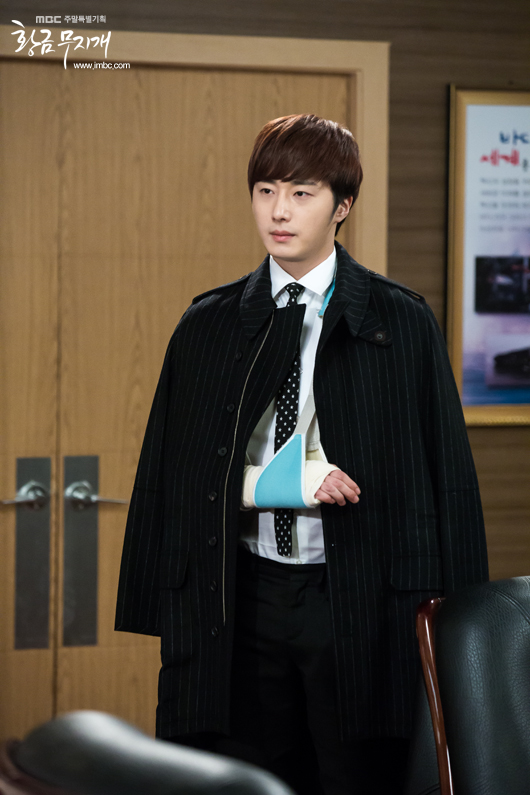 Jung Il-woo in BTS Golden Rainbow Episode 25 4