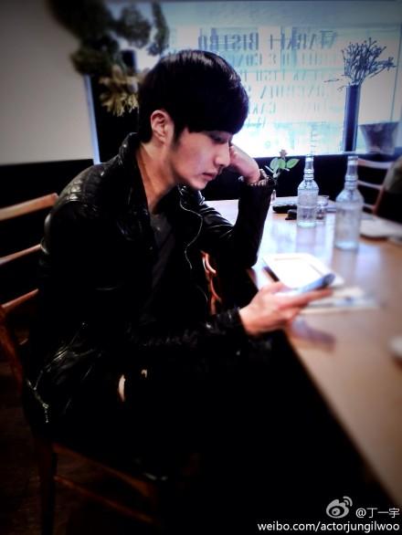 Jung Il-woo in UJIWP Feb-Mar 2014 2