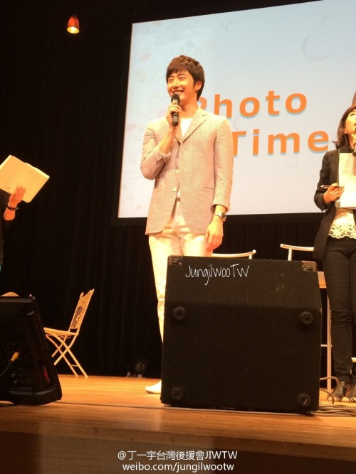 2014 6 7 Jung II-woo in Osaka Fan Meet Ilwoo Together 3