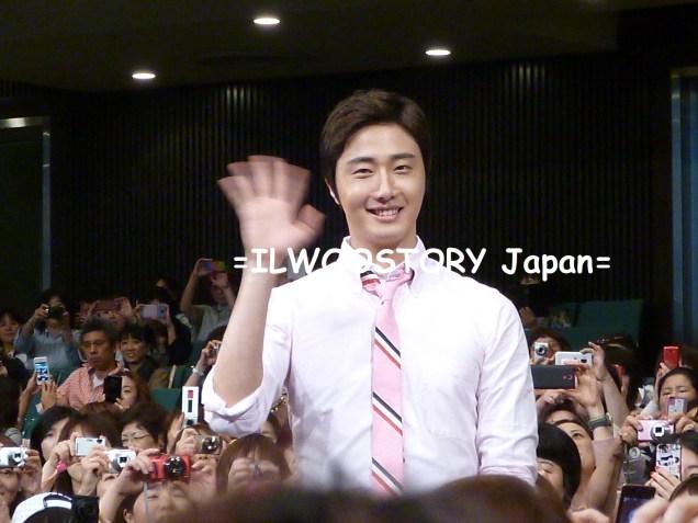 2014 6 8 Jung II-woo Japan Fan Meet Tokyo X4