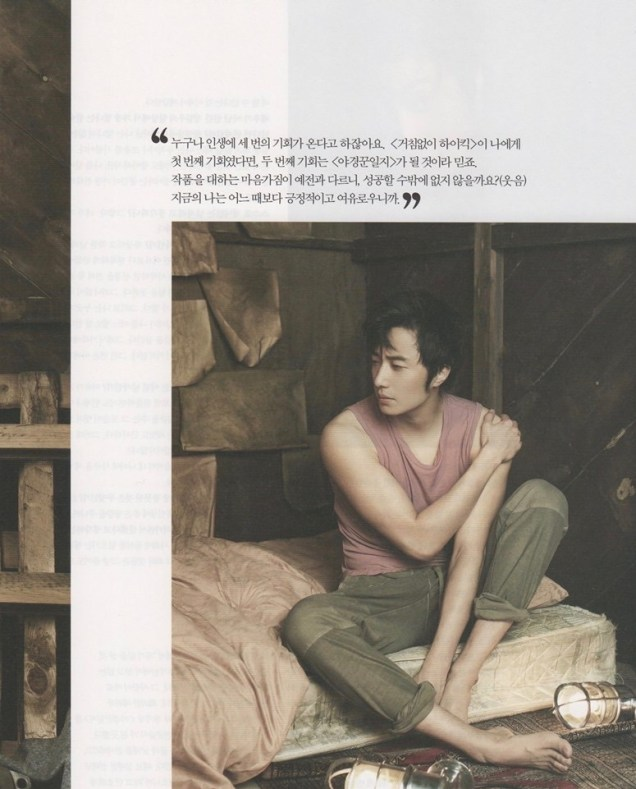 2014 7 17 Jung II-woo's The Celebrity Article12