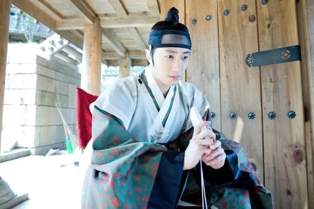 2014 7 29 Jung II-woo as Lee Rin, First Good Look 13