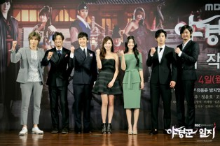 2014 7 29 Night Watchman's Press Conference Extras 4
