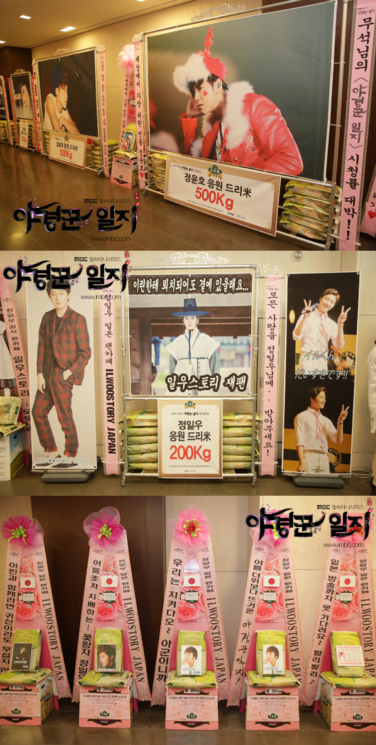 2014 7 29 Night Watchman's Press Conference Treats and Rice2.jpg