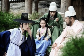 2014 8 11 Jung II-woo in The Night Watchman's Journal Ep 4 Xtra A
