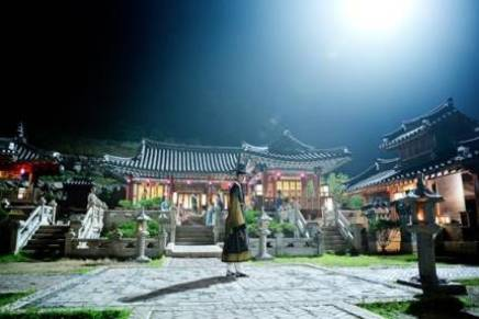 "2014 8 5 Jung II-woo ""here comes Prince Lee Rin"" Cr. Starcast 2.jpg"