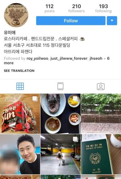 Cafe Atelier Fazenda Instagram