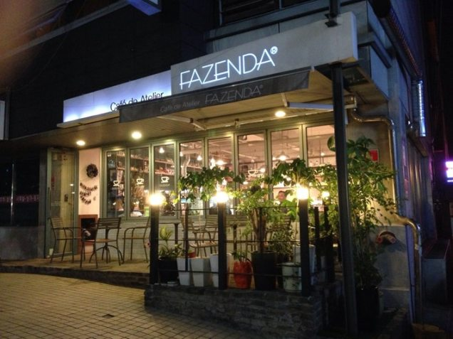 Jung II-woo in Cafe Atelier Fazenda16