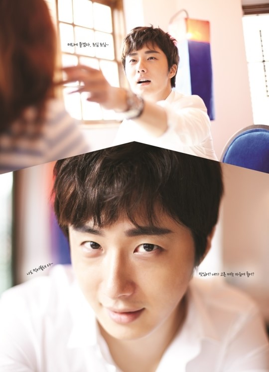 2014 9 Dating Jung II-woo Starcast.  20.jpg