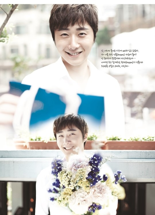 2014 9 Dating Jung II-woo Starcast.  27.jpg
