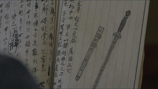 2014 9 Jung II-woo in Night Watchman's Journal Episode 9 28