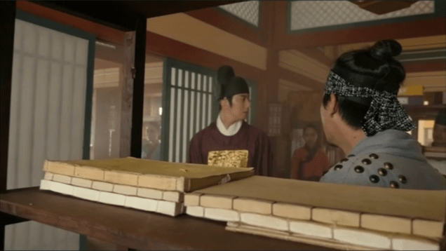 2014 9 The Night Watchman's Journal Episode 16. Cr. MBC 28