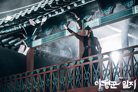2014 9:10 The Night Watchman's Journal Episode 14. BTS XTRAS8