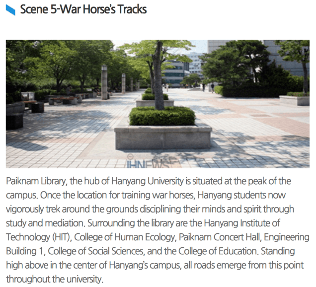 Hanyang University Scenic Points Cr. Hanyang University 5