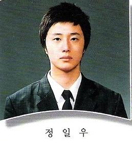 Jung II-woo in High School Yearbook Photo