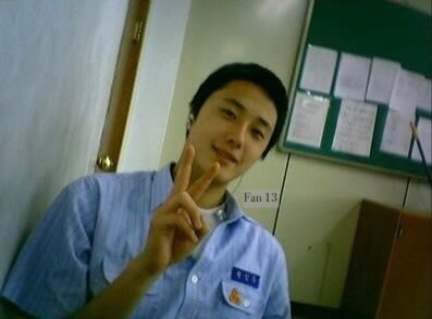 Jung II-woo in Middle School Photos 4