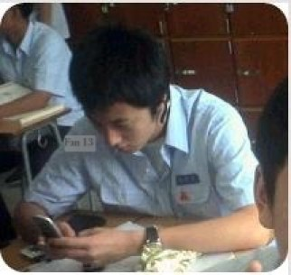 Jung II-woo in Middle School Photos 5