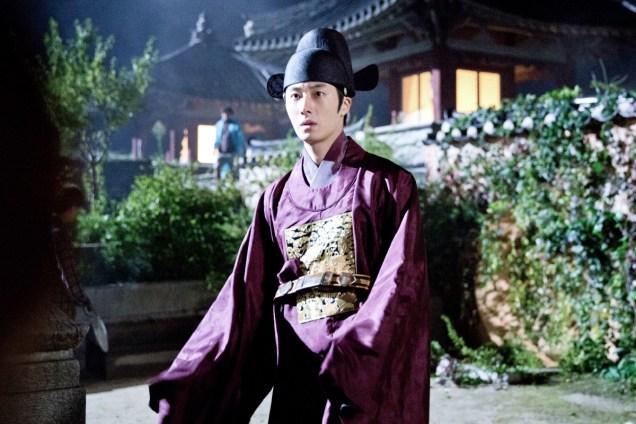 Jung II-woo in the Night Watchman's Journal Episode 5 BTS Cr. MBC 19