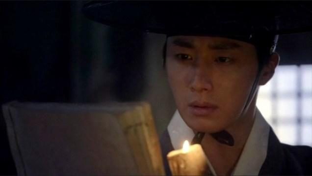 Jung II-woo in the Night Watchman's Journal Episode 7 31