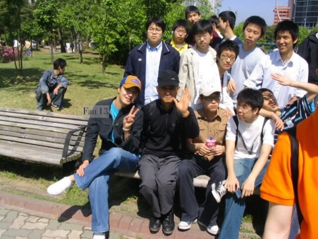 Jung II-woo in Young Deong Po High School Fan13 18