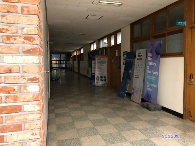 Jung II-woo in Young Deong Po High School MGA1815